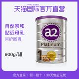【直营】澳洲a2原装进口 婴幼儿配方奶粉 1段900g   0-6个月适用