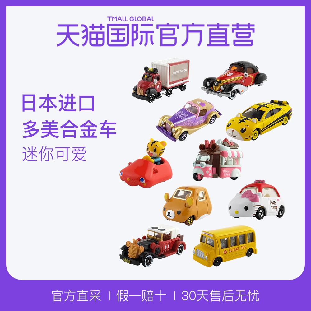 【直营】日本TAKARA TOMY多美卡合金小汽车玩具迪士尼巧虎等系列