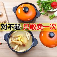 砂锅煲汤明火耐高温家用