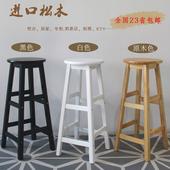 实木吧椅简约吧台椅吧台凳家用高脚凳欧式酒吧高脚椅奶茶店圆凳子