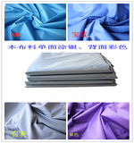 Furniture dust-proof sofa dust-proof cloth waterproof dust mask cover gray dust cloth large cover cloth dust cover towel