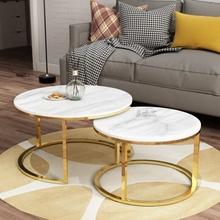 北欧简约现代大理石茶几不锈钢圆形客厅组合小户型简易铁艺边几