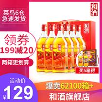 斤装2一滋美尔纯汁原浆糯米酒房县黄酒甜型产后月子酒老米酒