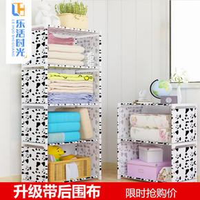 简约落地床头置物架卧室客厅储物架整理架子宿舍衣服收纳层架衣柜