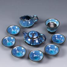 品茗杯茶杯茶壶 整套陶瓷天目油滴蓝珀釉盖碗功夫茶具窑变建盏套装