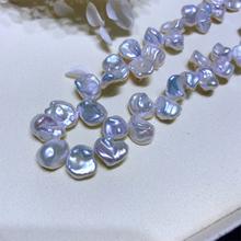 天然淡水珍珠910mm珍珠项链巴洛克异形珍珠花瓣珠diy手工制作