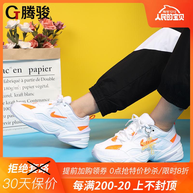 耐克女鞋M2K TEKNO复古老爹跑步鞋BV0970-100 001 AO3108-104 204