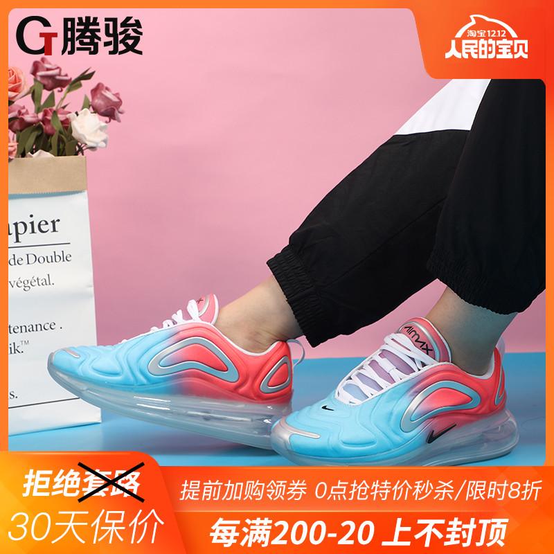 耐克女鞋 Air Max 720 蓝粉全掌大气垫跑步鞋 AR9293-600 400 700