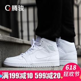 耐克aj1小黑蓝男鞋 air jordan女鞋潮芝加哥纯白高帮篮球鞋554724