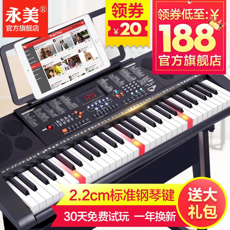 电子琴61键823