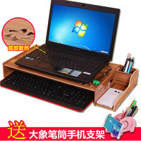 Wooden laptop heat dissipation increased desk keyboard storage box display pad high base bracket