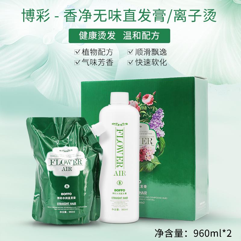 Крем для выпрямления волос Артикул 560129130109