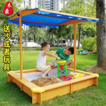 幼儿园户外沙池庭院沙坑大型幼儿园游乐设施玩沙设备实木沙子玩具