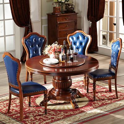 美式餐桌圆形转盘旋转实木皮餐桌椅组合橡木欧式餐厅饭桌1.3 1.5品牌资讯