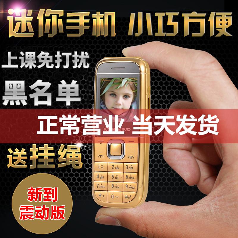 Newmind NO.2超小移动个性手机直板迷你袖珍儿童男女学生备用手机