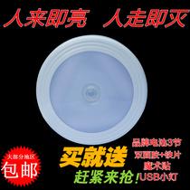 人体感应灯LED卫生间后备箱厨柜过道走廊床边老人起夜喂奶灯