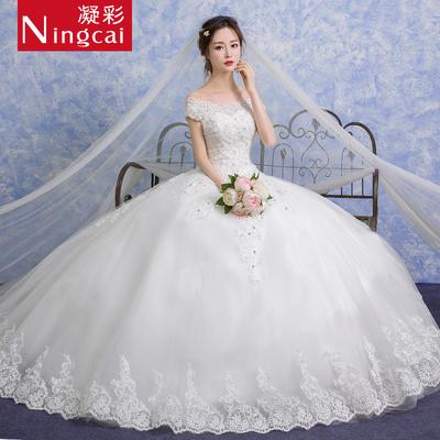 新娘婚纱礼服2018新款夏季韩式时尚公主显瘦一字肩婚纱齐地出门纱