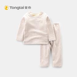 童泰秋冬新款婴儿保暖内衣套装男女宝宝上衣裤子儿童内衣两件套
