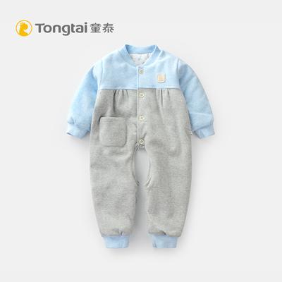 童泰秋冬婴儿连体衣男女宝宝3-12个月连身衣薄棉哈衣爬服