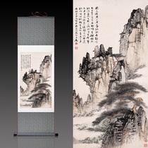 名家小八尺横幅江山多娇机关会议厅装饰画山水画收藏国画字画