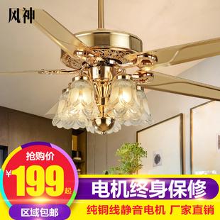 餐厅风扇灯客厅欧式现代 电扇灯家用美式带风扇吊灯 风神吊扇灯
