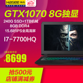 Hasee/神舟 战神 Z8-KP7S2 i7 gtx1070 8g显存游戏本笔记本电脑