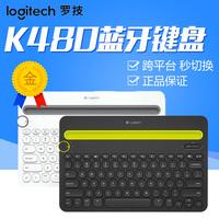 系统蓝牙键盘