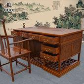 实木办公桌原木家具中式仿古写字台老板桌书桌画案雕花大班台特价
