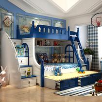 全实木儿童床上下高低床上下铺木床双层床成人多功能子母床两层床