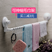 Suction cup towel rack non-punching toilet single bar stainless steel bathroom towel hanger telescopic towel rod hook