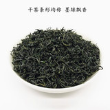 Wuping green tea 2019 new tea special grade Liangye fried green spring tea small bag packaging sunshine tea 500g Shunfeng package mail