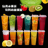 New product simulation milk cap drink fruit tea Gongxi tea dirty dirty food food model display sample props