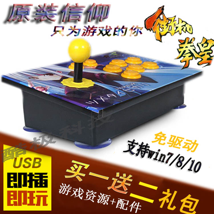 Джойстики для игровых автоматов Артикул 520007529060
