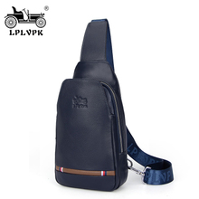 French Classic Car, European and American Business Leisure Leather Men's Brassiere, Inclined Brassiere, Head Layer, Cotton Leather, Single Shoulder Bag, Men's Bag