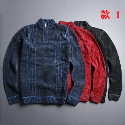 很漂亮半拉链立领毛衣加厚针织衫时尚潮流宽松大码打底衫外套男装