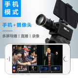 YouPa/啪啪live camera teaching training video mobile computer external 1080P HD zoom USB