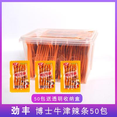 劲丰博士牛筋辣条网红辣片辣丝素食调味面制品一盒50包小板筋零食
