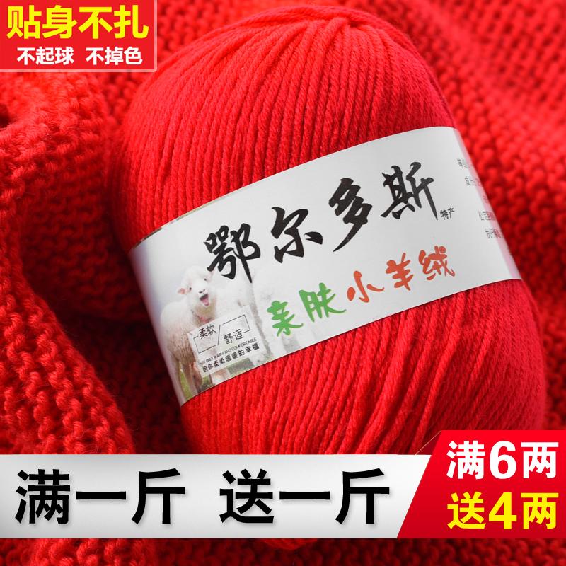Кашемировые нитки для вязания / Пряжа Артикул 597891893597