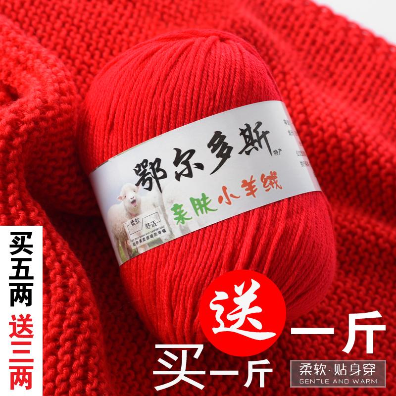 正品 宝宝线 婴儿童羊绒毛线 手编织中粗围巾线 宝宝毛线批发特价
