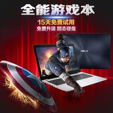 华硕飞行堡垒笔记本电脑轻薄便携学生商务办公i7吃鸡游戏本15.6寸