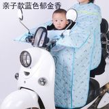 Motorcycle windshield in summer by parent-child sunscreen, sunscreen, anti-light, ultraviolet radiation and increased sunshade of pocket motorcycle