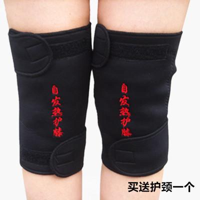 自发热护膝保暖老寒腿老人薄款膝盖套热灸磁疗四季男女士夏季专享