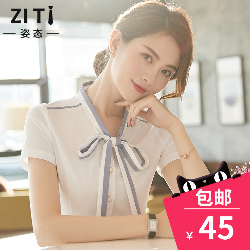 spring and summer new lady short-sleeved shirt fashion white-collar professional wear collar collar business manager repair