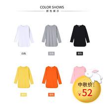 加肥加大码胖mm春款2018新款女装春装韩版百搭长袖T恤外穿打底衫
