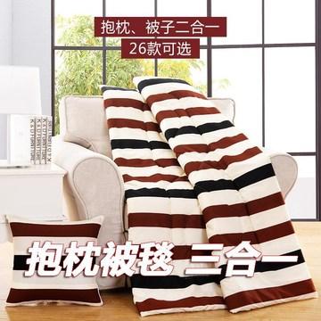 抱枕被子两用收纳毯子两用空调被小包邮成人一体拉链式靠垫被便携