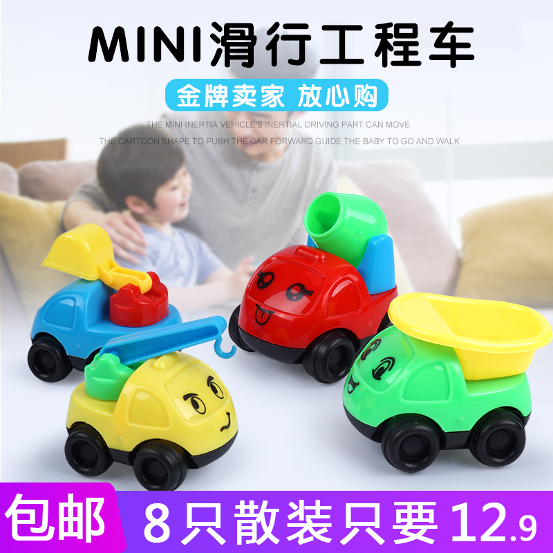 children boy cartoon inertia baby children's small engineering car toy car mini steam