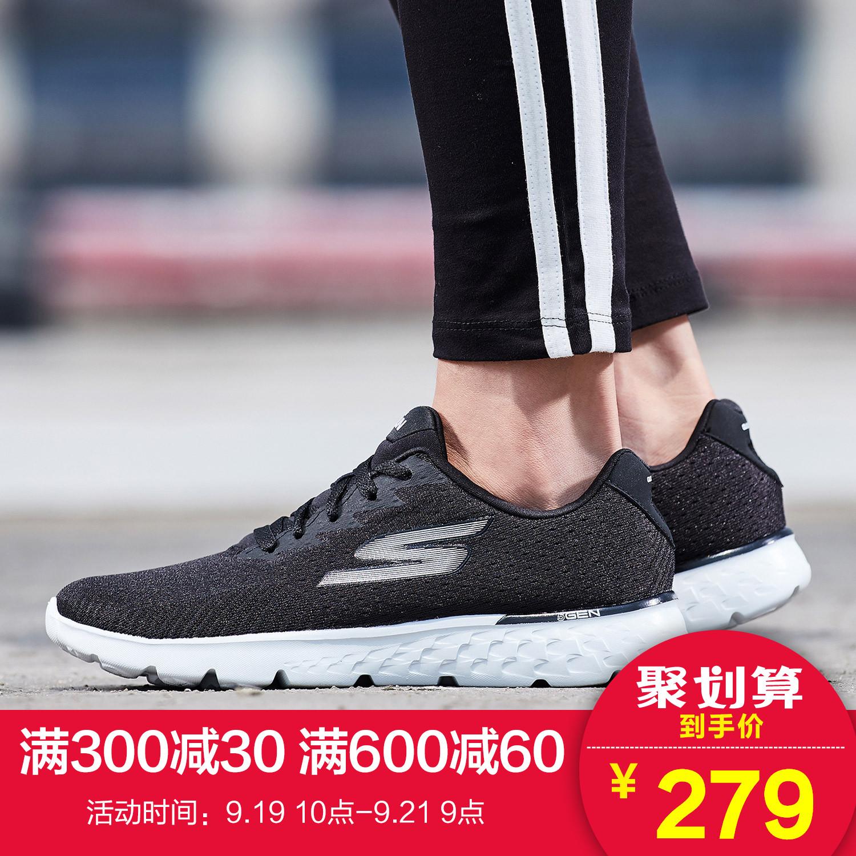 Skechers斯凯奇男鞋跑步鞋2018新款GO RUN 400轻质运动鞋54354