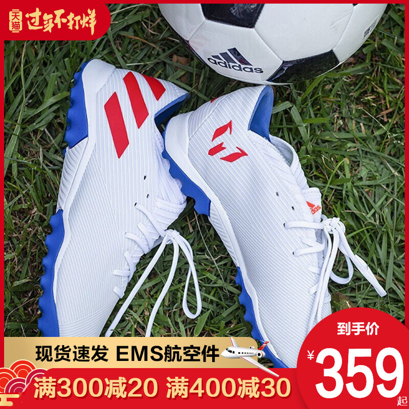 Adidas/阿迪达斯男鞋足球鞋19款NEMEZIZ MESSI 19.3 TF碎钉运动鞋