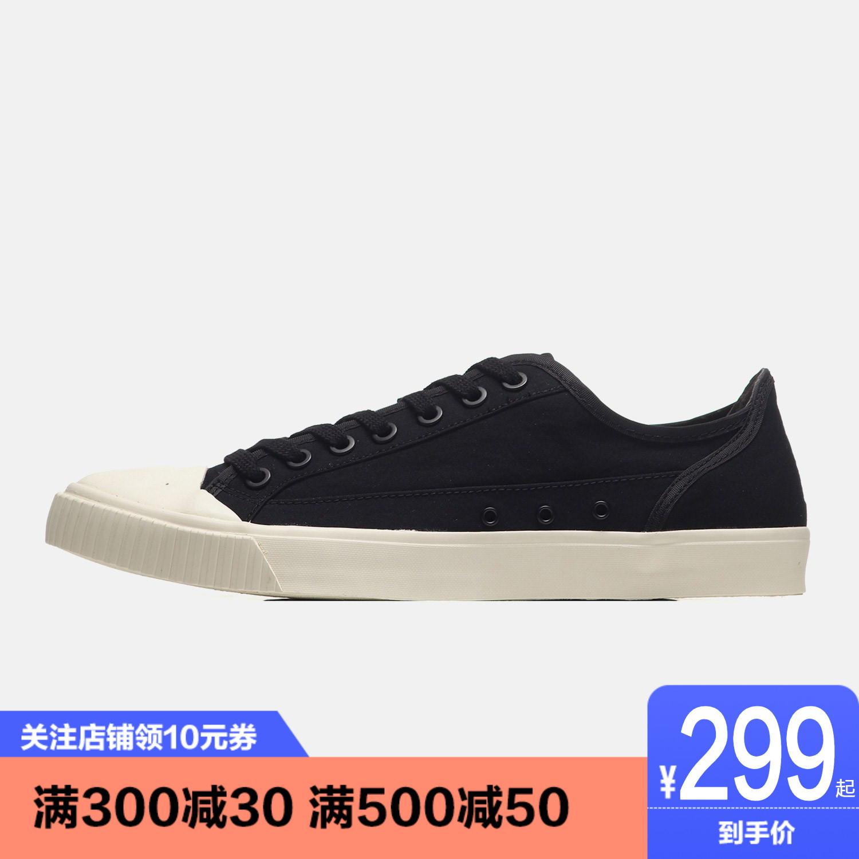 亚瑟士tiger鬼冢虎男鞋休闲鞋2019新款板鞋运动鞋D844N-9090