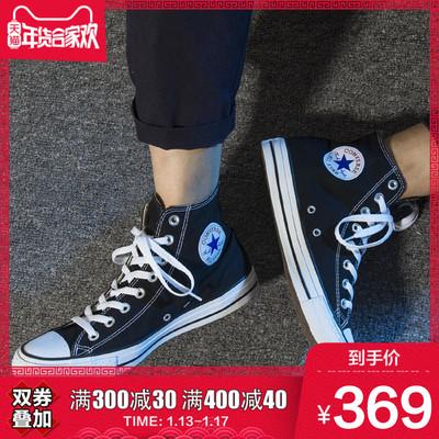 匡威男鞋女鞋帆布鞋冬季新款all star黑色高帮经典款运动鞋101010